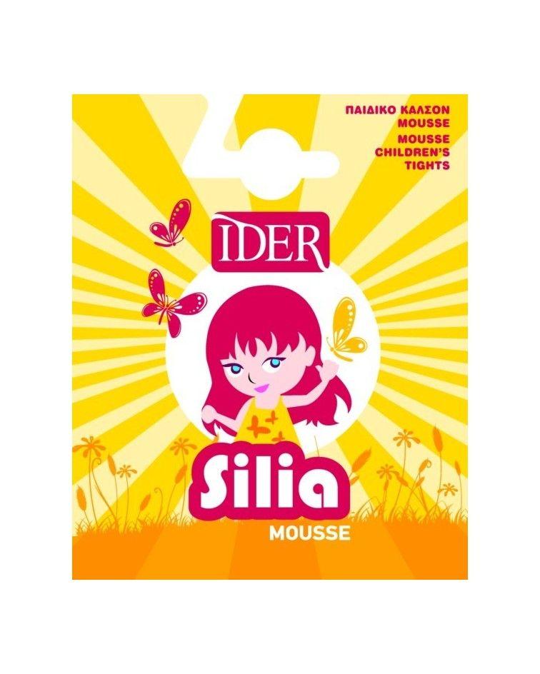 IDER Παιδκό Καλσόν Silia Mousse 40DEN, Κρεμ