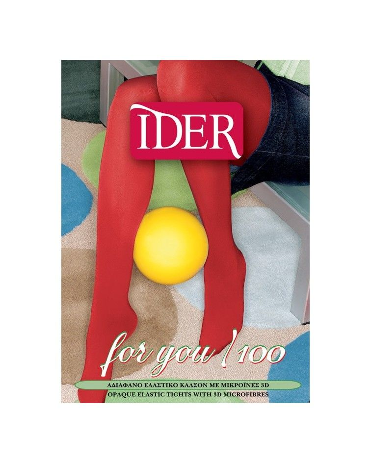 IDER For you αδιάφανο 100den