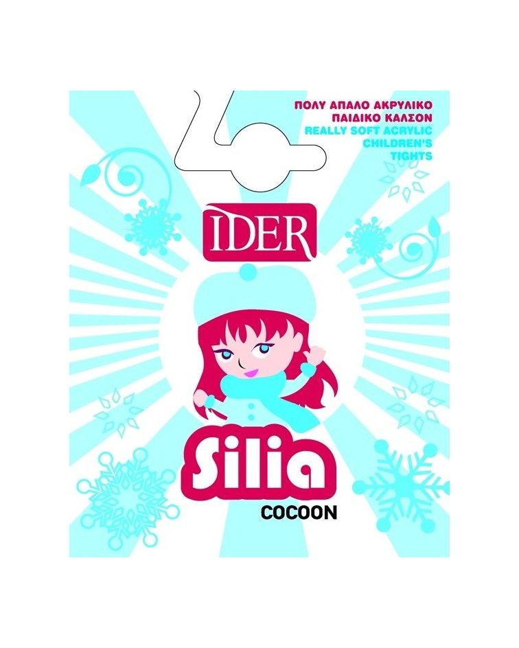 IDER SILIA COCOON SOFT