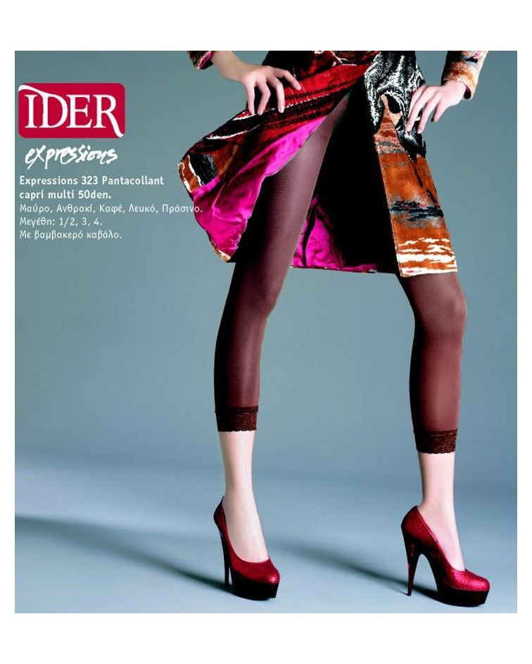 IDER TIGHTS CAPRI 50DEN