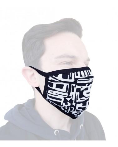 Bαμβακερή Μάσκα γενικής χρήσης, λευκό