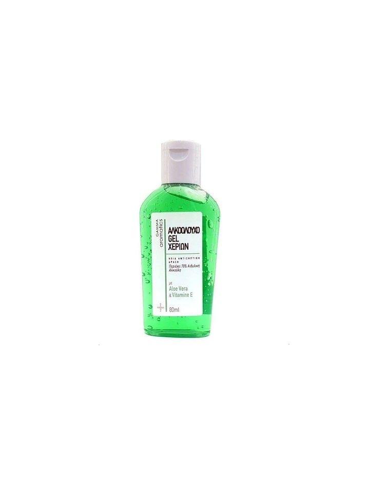 Gamma Aromatics Αλκοολούχο Gel Χεριών 70% με Αλόη & βιταμίνη Ε 80ml