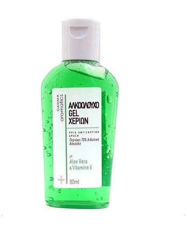 Gamma Aromatics Αλκοολούχο Gel Χεριών 70% με Αλόη & βιταμίνη Ε 500ml