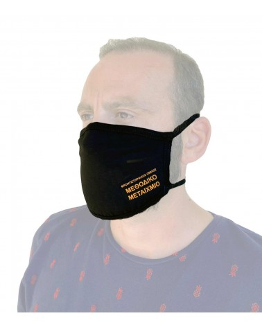 Professional Cotton Mask logo and rubber band