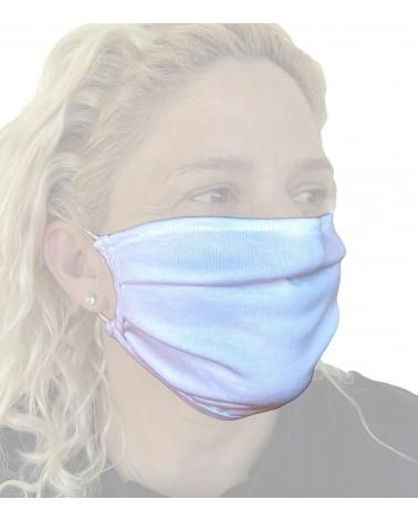 Βαμβακερή Μάσκα με έλασμα